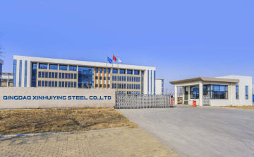 Qingdao Xinhuiying Steel Co., Ltd.