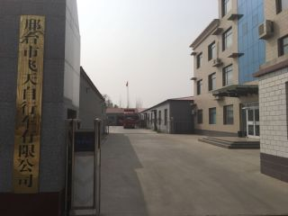 XINGTAI FEITIAN BICYCLE CO., LTD.