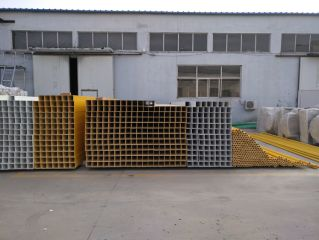 Hebei Interry FRP Co., Ltd.