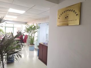 Nanning Hongshi Medical Technology Co., Ltd.