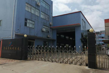 Dongguan Hengli YiHao Mechanical Manufacture Co., Ltd.