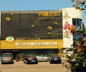 Wujiang Danlu Textile Co., Ltd.