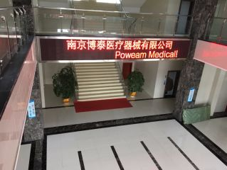 Nanjing Poweam Medical Co., Ltd.