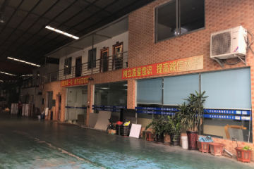 Foshan Andyson Steel Co., Ltd.