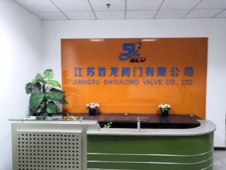 Jiangsu Shoulong Valve Co., Ltd.