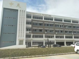 Guangzhou Zhongtian Paper Product Co., Ltd.