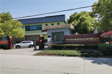 Suzhou Zeyou Fluoroplastic Material Technology Co., Ltd.
