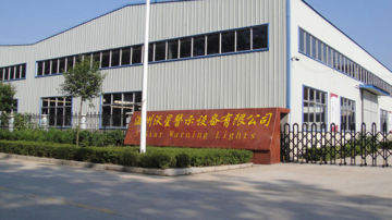 Wenzhou 5-Star Warning Lights Co., Ltd.