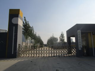 Hebei Yukuo FRP Manufacturing Co., Ltd.