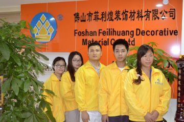 Foshan Feilihuang Decorative Material Co., Ltd.