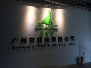 Guangzhou EDO Equipment Materials Co., Ltd.