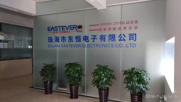 ZHUHAI EASTEVER ELECTRONIC CO., LTD.