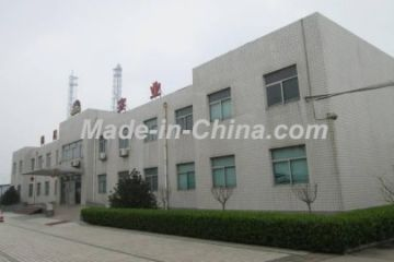 Zibo Dexing Industries Co., Ltd.