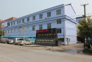 Ningbo Ace Machinery Co., Ltd.