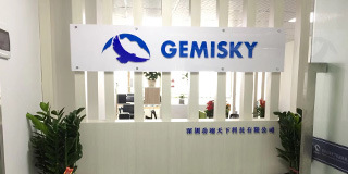 Shenzhen Gemisky Technology Co., Ltd.