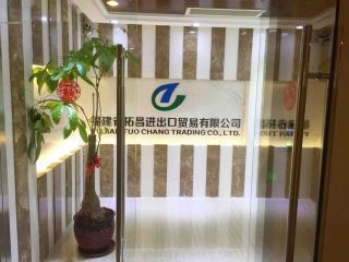 FUJIAN TUOCHANG IMPORT AND EXPORT TRADE CO., LTD.
