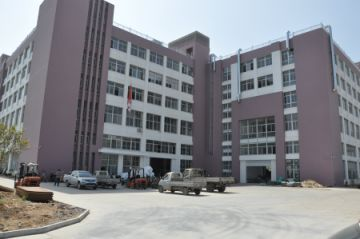 Zhejiang Extension Speed Electricity Co., Ltd.