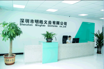 Shenzhen Minghao Dentures Co., Ltd.