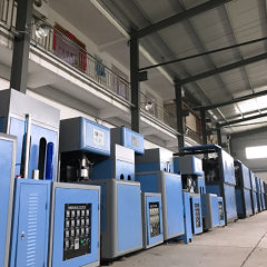 Taizhou Huangyan Zhengge Machinery Factory