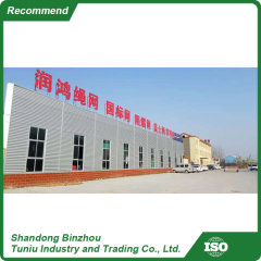 Shandong Binzhou Tuniu Industry and Trading Co., Ltd.
