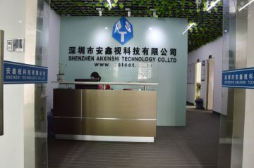 Shenzhen Anxinshi Technology Co., Ltd.