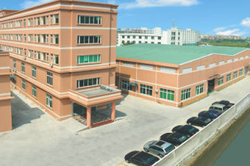 Guangdong Qinxin Technology Co., Ltd.