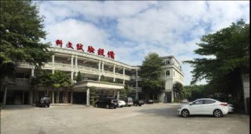 Dongguan Kowintest Equipment Co., Ltd.