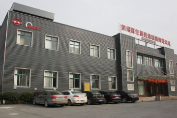 Hangzhou Xiangsheng Abrasive Machine Manufacturing Co., Ltd.