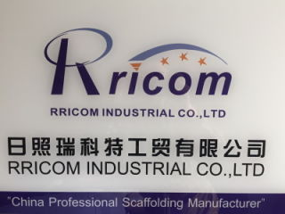 Rizhao Rricom Industrial Co., Ltd.