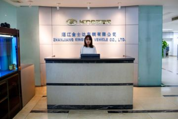 Zhanjiang Kingstar Vehicle Co., Ltd.