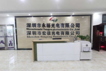 Shenzhen Hongxin Photoelectric Co., Ltd.