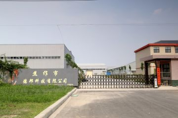 JIAOZUO DEBON TECHNOLOGY CO., LTD.