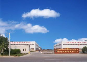 Hebei Juntong Machinery Manufacturing Co., Ltd.
