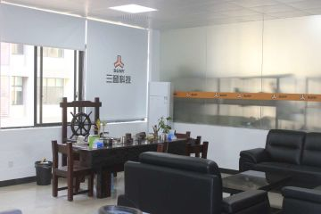 Changsha Suny Electronic Technology Limited