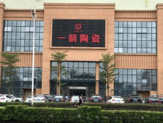 Yijian Ceramics Co., Ltd.