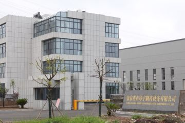 Zhangjiagang Huanyu Pharmaceutical Equipment Co., Ltd.