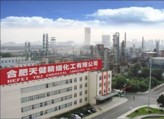 Hefei TNJ Chemical Industry Co., Ltd.