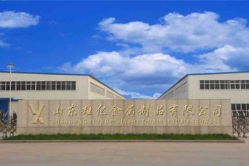 Shandong Xiongyi Metal Products Co., Ltd.