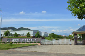 GANOHERB TECHNOLOGY(FUJIAN)CORPORATION