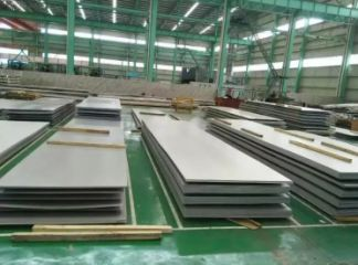 Wuxi Hengchengtai Special Steel Co., Ltd.