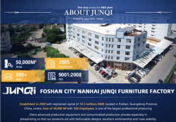 Foshan City Nanhai Junqi Furniture Factory