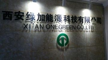 Xi'an Onegreen Co., Ltd.