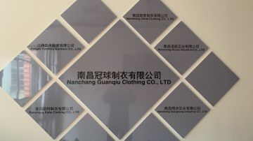 Nanchang Novae Industrial Co., Ltd.