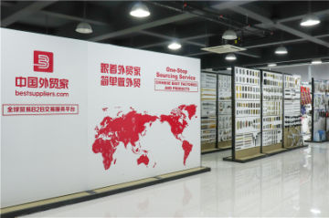 Hangzhou Bestsuppliers Foreign Trade Group Co., Ltd.
