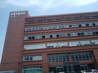 Dehler Technology Co., Ltd.