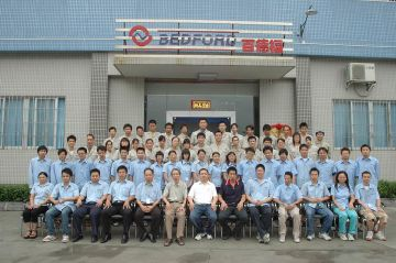 Guangzhou Bedford Electric Equipment Co., Ltd.