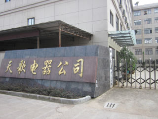 Yongkang Tiange Electric Co., Ltd.