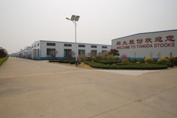 Qingdao Tongda Textile Machinery Co., Ltd.