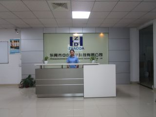 Dongguan Uminsin Electronic Technology Co., Ltd.