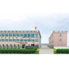 ZHEJIANG NINGER PESTICIDE INDUSTRIAL CO., LTD.